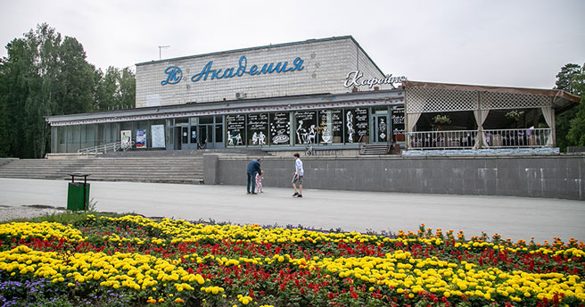 Проект реконструкции ДК «Академия» в Советском районе Новосибирска представят в ноябре