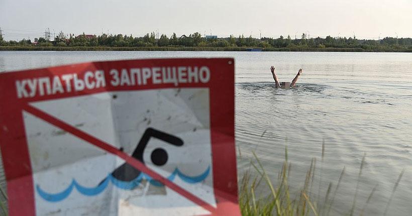Девочка погибла на воде в Новосибирской области, пока мать выпивала на берегу