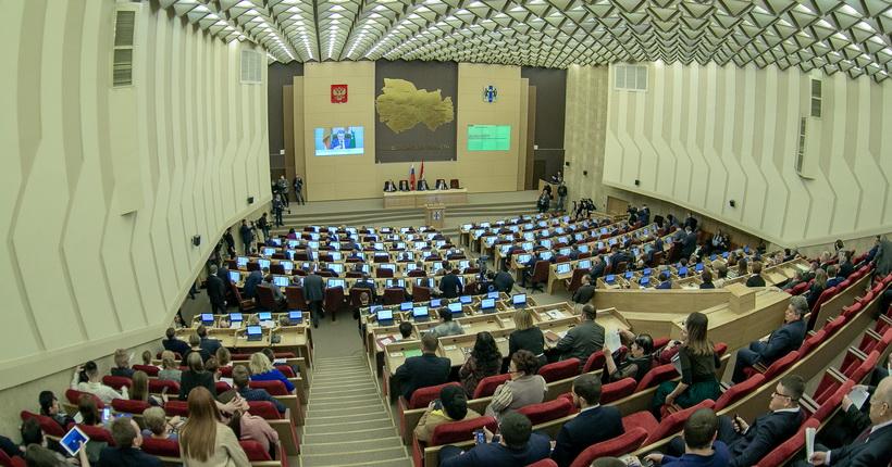 Не все партии представили подписи для регистрации на выборах в новосибирское заксобрание