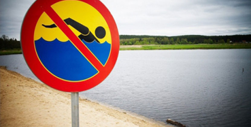 В Новосибирске на пляже «Бумеранг» утонул 8-летний ребёнок