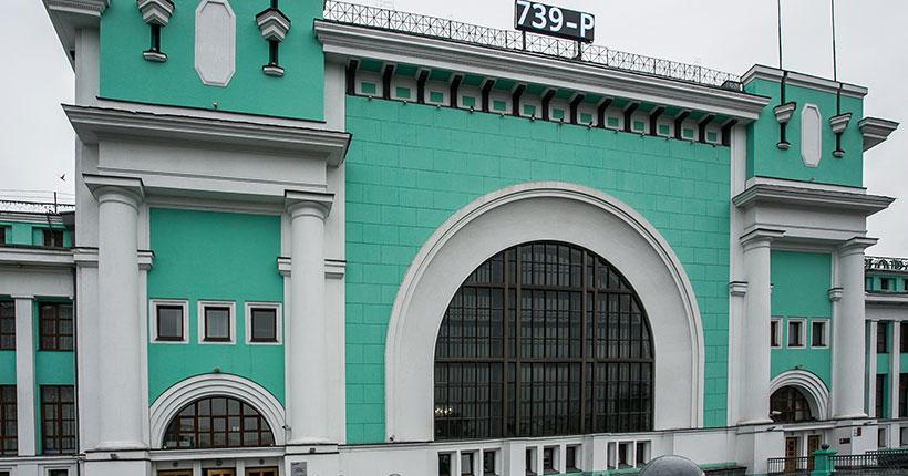 Из Новосибирска стартовал автопробег с напоминанием о безопасности на железной дороге