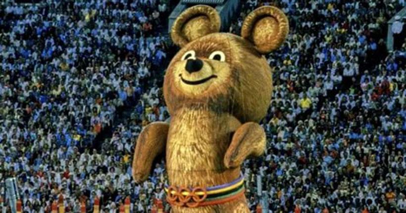 Выставка в честь «Олимпиады-80» откроется в Новосибирской области