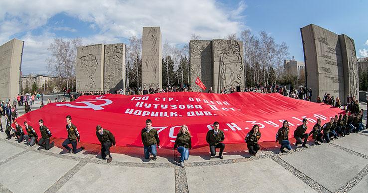 Новосибирцы предлагают Ключ-Камышенское плато для установки стелы «Город трудовой доблести»
