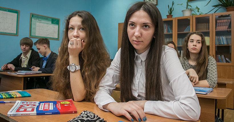 В Новосибирской области начала работу конфликтная комиссия по рассмотрению апелляций участников ЕГЭ