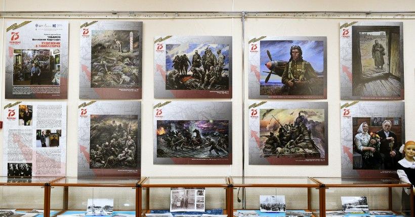 В область отправилась передвижная выставка репродукций картин народного художника России Вениамина Чебанова