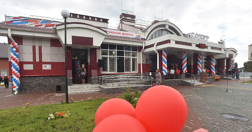 На станции Сокур Новосибирской области открылся современный вокзальный комплекс