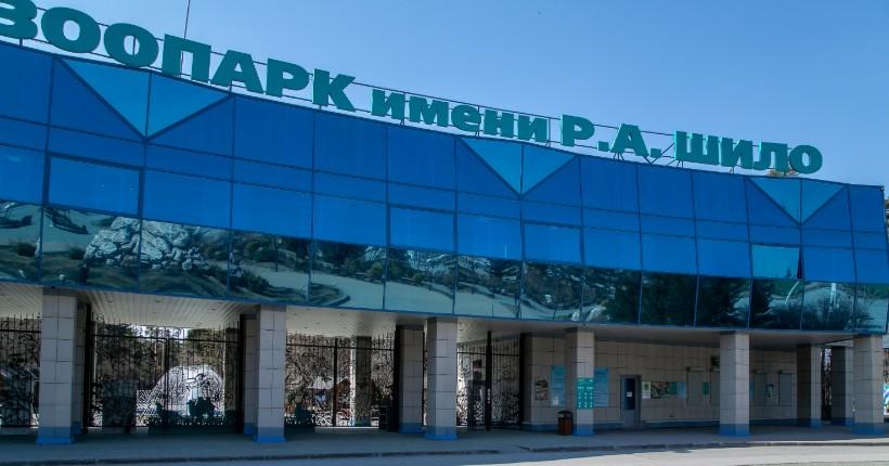 Новосибирскому зоопарку дополнительно выделено 36,4 млн рублей