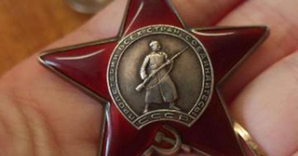 В Новосибирске мужчина за покупку государственных наград попал под уголовное дело