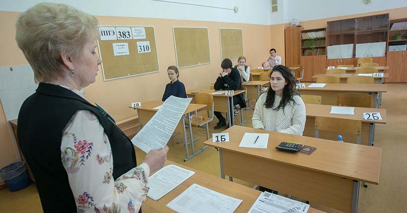 «Готовились к худшему»: Анатолий Локоть назвал «впечатляющими» результаты ЕГЭ в этом году в Новосибирске