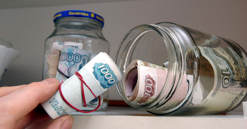 Сначала украл ключи от квартиры: житель Новосибирска похитил у знакомой 109 тысяч