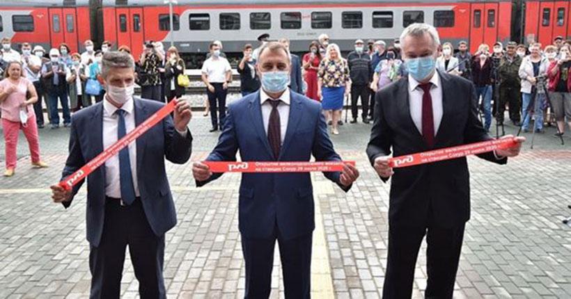 На открытии нового вокзала в Новосибирской области красную ленту разрезал представитель пассажиров