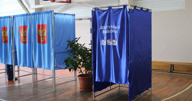 Шесть партийных списков кандидатов в депутаты заксобрания зарегистрированы, двум партиям отказано, четыре – в процессе