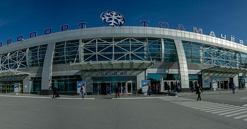 Изменились правила прилёта пассажиров в Новосибирск из-за рубежа