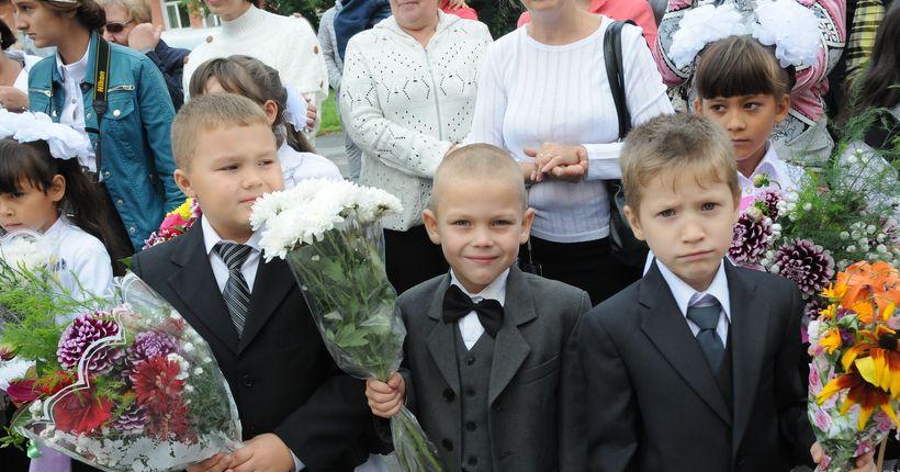 Более тысячи будущих первоклассников в НСО получили по 5 тысяч рублей