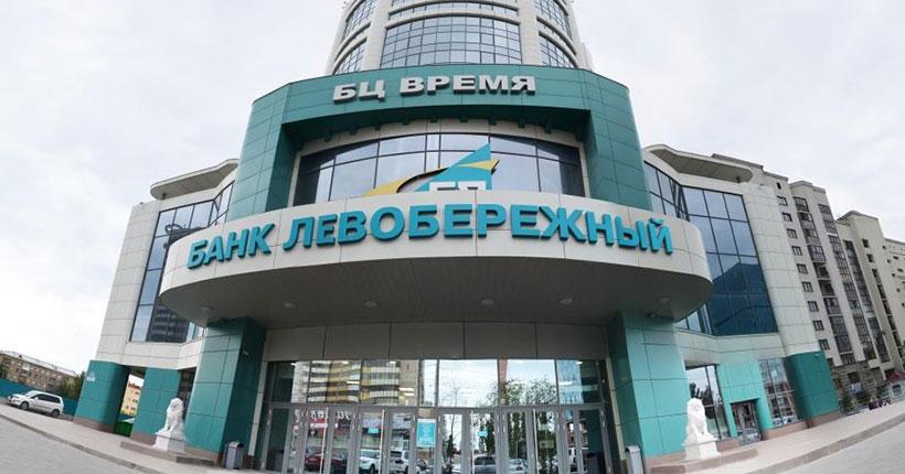 В Новосибирской области можно получить субсидию на газификацию