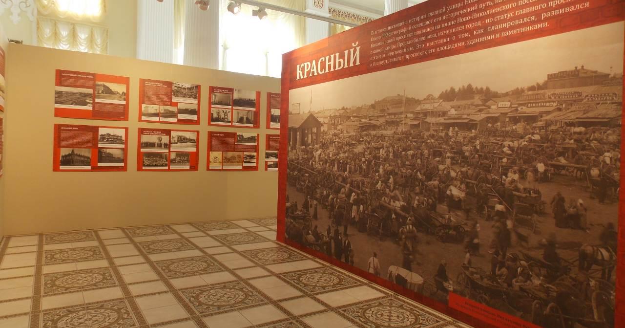 Каким мог быть Красный проспект и как он менялся — краеведческий музей представляет редкие фото