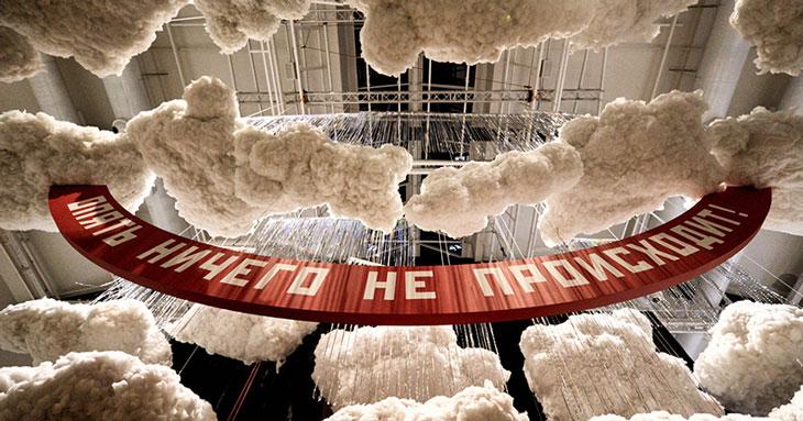 Новосибирская художница дала свой лозунг новой выставке в «Манеже» на Исаакиевской площади