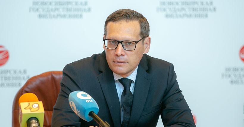 Новый директор Новосибирской филармонии подписал контракт