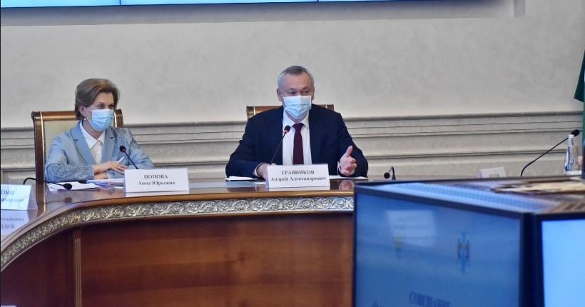 Главный санитарный врач России побывала в Новосибирской области