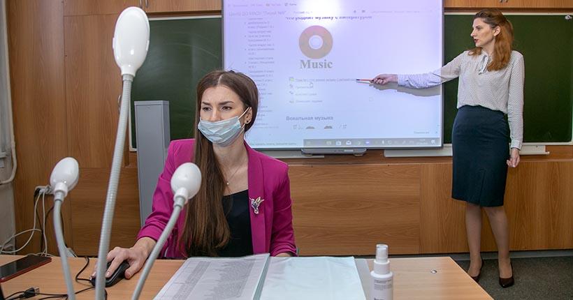 Смешанный учебный процесс введут в школах Новосибирска