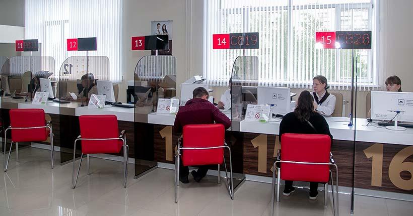 В Новосибирской области намерены продлить время работы наиболее загруженных филиалов МФЦ