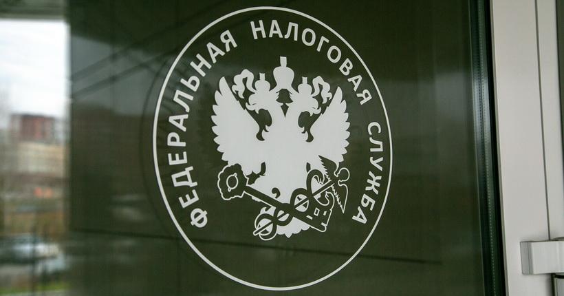Налоговая служба напоминает о предстоящей отмене ЕНВД