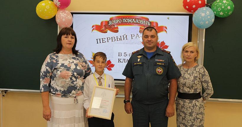 В Новосибирской области наградили юного огнеборца, помогшего справиться с сильным пожаром