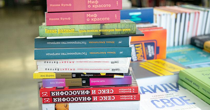 В России могут запретить фотографировать книги в магазинах