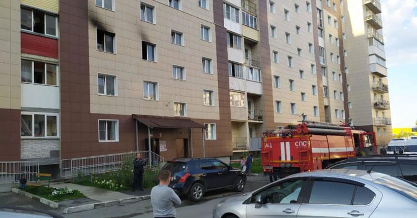 В Новосибирске соседи спасали детей из горящей квартиры, растянув простыни