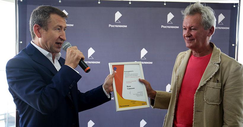«Ростелеком» поздравил лауреатов конкурса журналистов и блогеров Новосибирской области