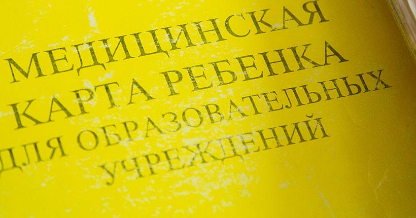 В Новосибирске целый класс переведён на дистанционное обучение из-за заболевшего коронавирусом ученика