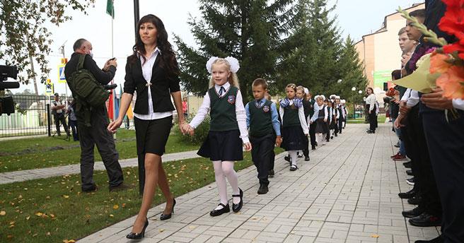 Губернатор Новосибирской области потребовал перевести все школы на очный формат обучения
