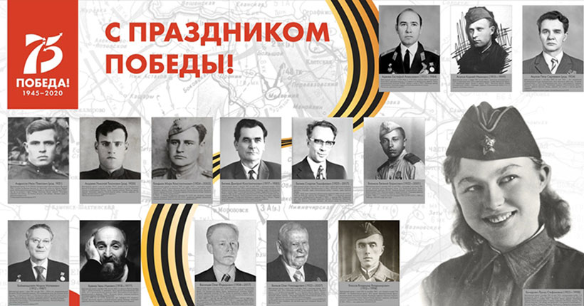 Фотовыставка «Они сражались за Родину, они создавали Университет» открывается в Новосибирске