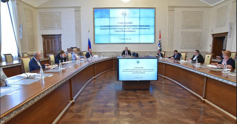 Военный городок в Октябрьском районе Новосибирска станет зоной комфорта