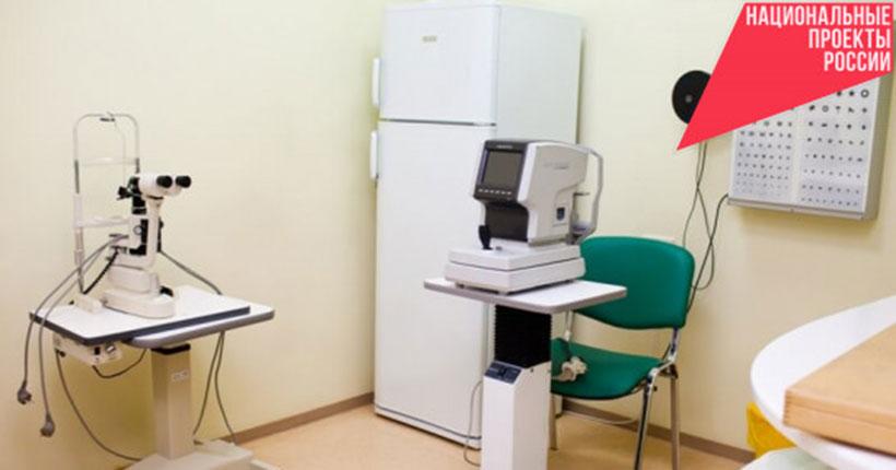 Первый обновлённый детский офтальмологический кабинет открыт в Новосибирске