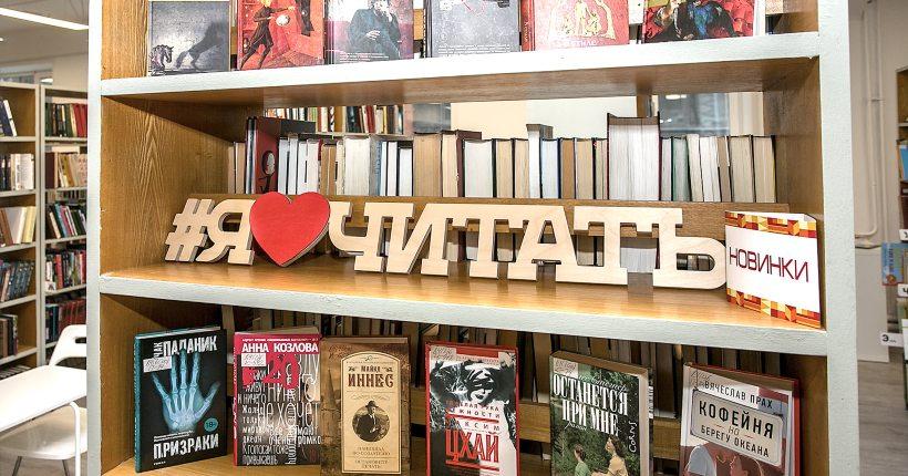 Бесплатную доставку книг пенсионерам организовала Новосибирская областная научная библиотека