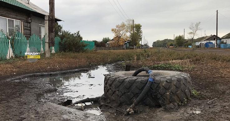 Жительница Новосибирской области пожаловалась на ужасную колонку
