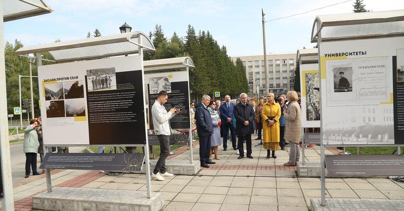 Фотовыставка о жизни и деятельности Михаила Лаврентьева открылась в новосибирском Академгородке