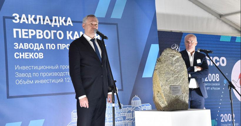 Новый завод в Новосибирской области будет производить 60 тонн солёных закусок в год