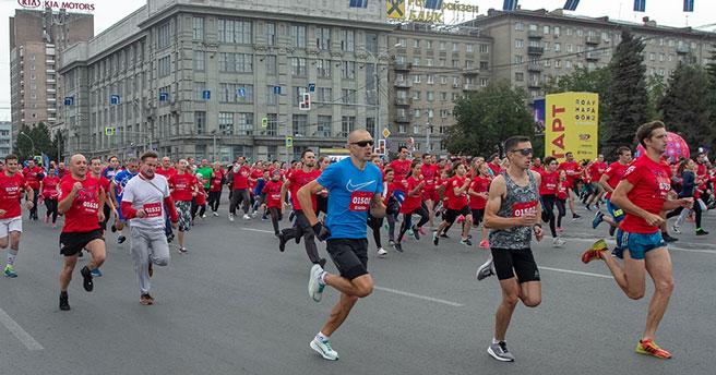 В Новосибирске на время проведения Сибирского фестиваля бега будет перекрыто движение на отдельных улицах