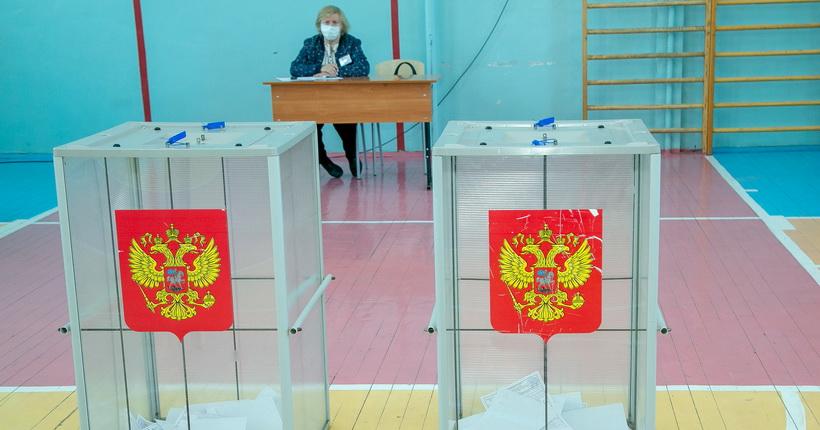 В Новосибирской области выбрали депутатов Законодательного собрания региона и горсовета Новосибирска