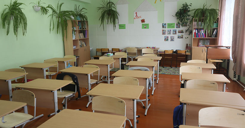 В Новосибирской области растёт количество школ, закрытых на карантин