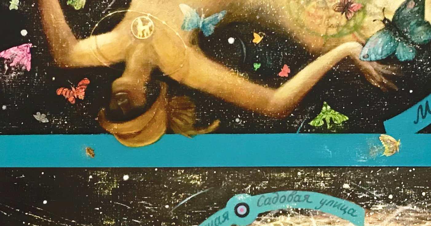 Новосибирским художникам предложили нарисовать «чёрного мага» и «копыто инженера»