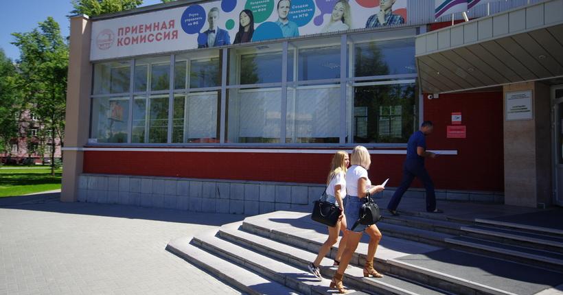Почти 21 тысяча абитуриентов приняты в новосибирские вузы в 2020 году