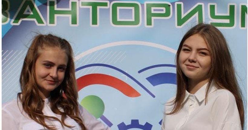 В Новосибирской области начал работу мобильный технопарк «Кванториум»
