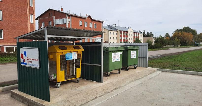В Новосибирской области появятся накопительные мусорные площадки в едином стиле