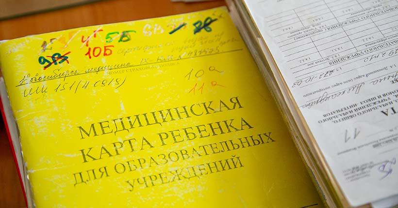 Школы и детские сады закрываются на карантин из-за коронавируса в Новосибирской области