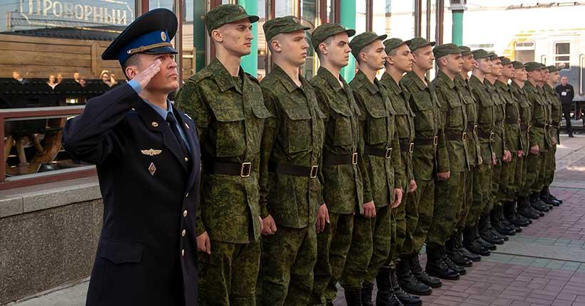 Осенний призыв начался в Новосибирской области