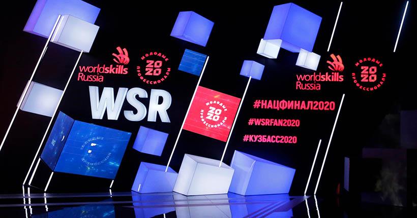 Почти 50 медалей на национальном чемпионате выиграли «Молодые профессионалы» из Новосибирской области