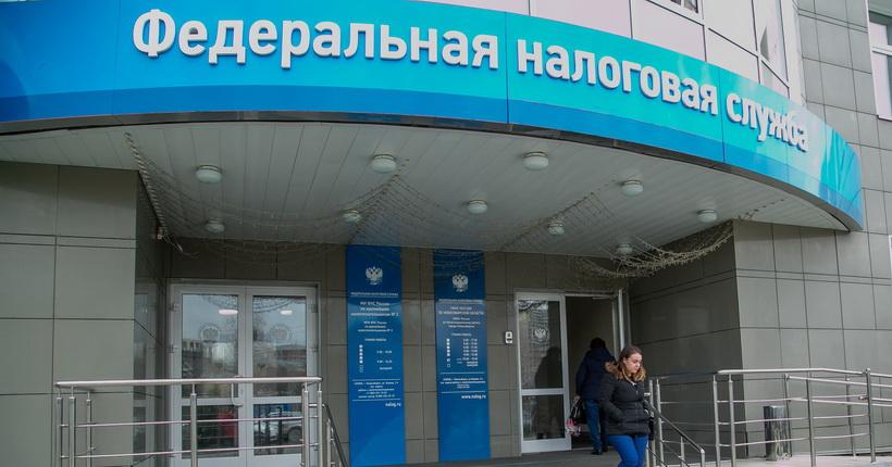 Каждый четвёртый житель Новосибирской области пользуется личным кабинетом налогоплательщика